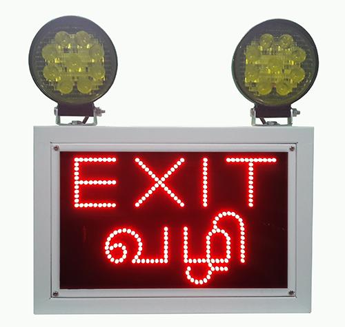 Best Tech Solution: Industrial Emergency Light EXIT VAZHI