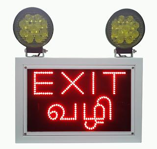 industrial Emergency Light exit vazhi sign