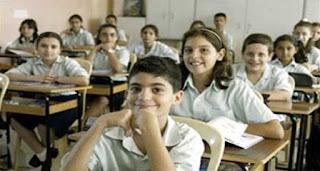 موعد بداية الترم الثاني 2019 في مصر بالمدارس والجامعات وبداية اجازة نصف العام وبداية الترم الثاني 2019