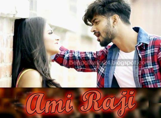 Ami Raji - Prem Ki Bujhini