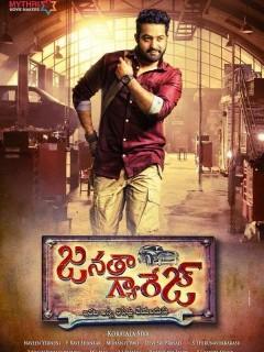 Janatha Garage (2016) Telugu Movie DVDRip 350MB