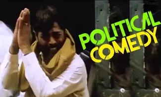 CRIMINAL POLITICIAN | Manivannan Political Comedy Scenes | Tamil Super Comedy | Manivannan Comedy
