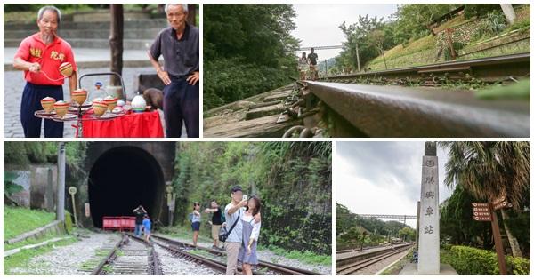 苗栗三義|勝興車站|台灣西部縱貫鐵路最高點|百年古蹟車站