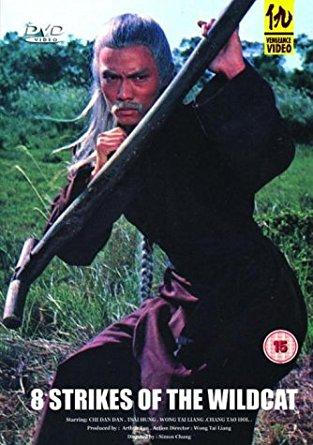 Ye mao ba fan (8 Strikes of the Wildcat) (1976)