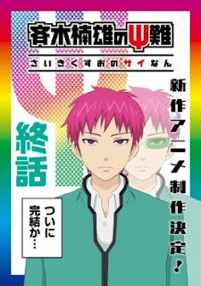 Saiki Kusuo no Psi Nan 3: Kanketsu-hen