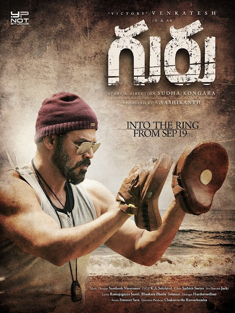 venkatesh guru first look poster