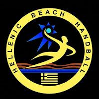 Beach Handball: Όλα τα τουρνουά στο ΕΒΤ