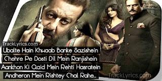 andheron-mein-rishtey-song-quote-2018-for-twitter-saheb-biwi-aur-gangster-3-arijit-singh
