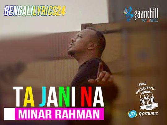 Ta Jani Na, Minar Rahman