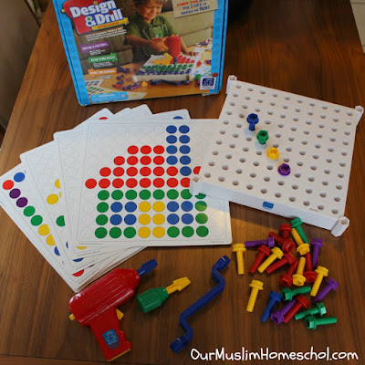 Homeschool Favourites Design and Drill Game
