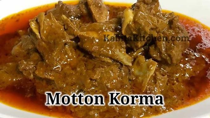 How to Make Motton Korma - Kabita Kitchen