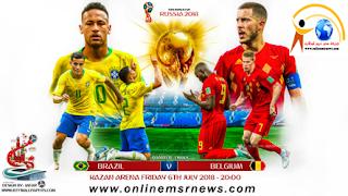 مشاهده مباراة البرازيل وبلجيكا بث مباشر Brazil VS Belgium Live اليوم 6-7-2018