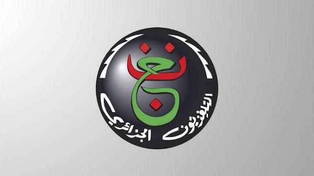تردد القناة الجزائرية الارضية Programme National ENTV الناقلة لمباريات كأس أمم إفريقيا على قمر النايل سات