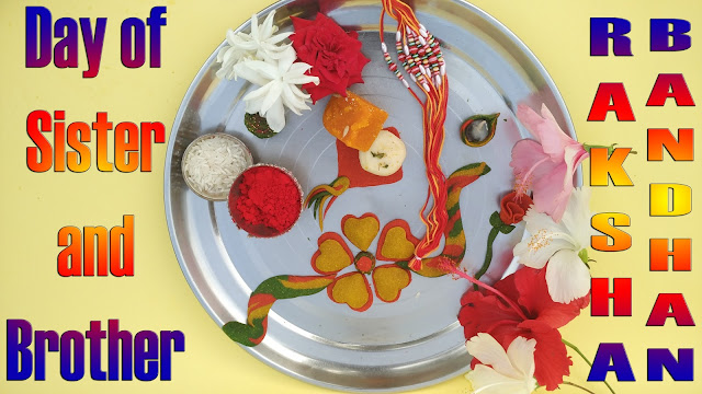 rakhi images wallpapers Happy raksha bandhan