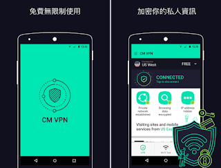 CM Security VPN APK
