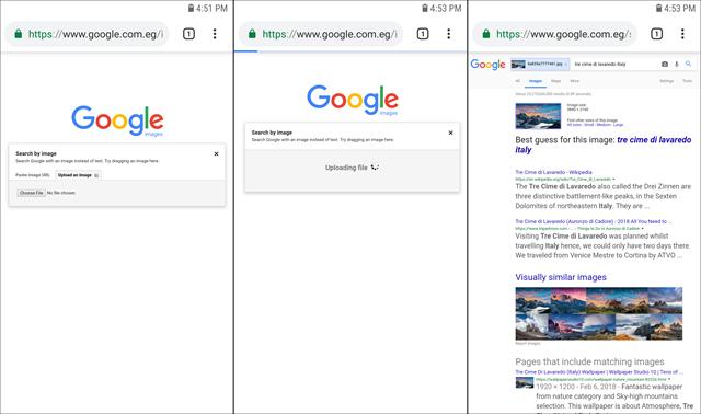 كيفية البحث باستخدام صورة على هواتف اندرويد بأسهل طريقة