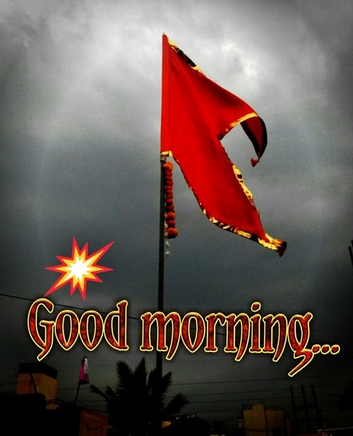 hindu good morning  images, photos and pictures