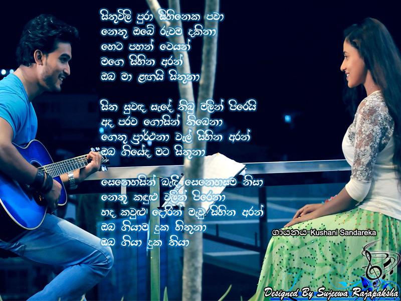 Sithuvili Pura Kushanisandareka Lyrics