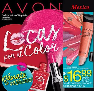 cosmeticos avon campaña 8 2016