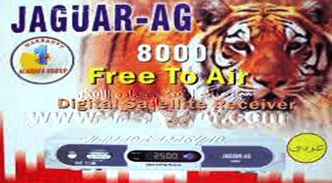 سوفت وير رسيفر jaguar-ag 8000 لحل مشاكل الجهاز