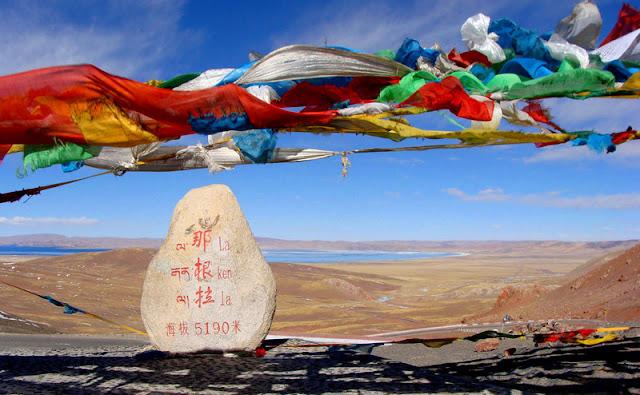 西藏各地旅遊景點海拔高度