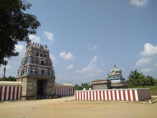 Sri Yoga Ramachandra Swamy Temple