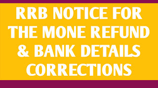 RRB GROUP-D MONE REFUND AND BANK DETAILS CORRECTION NOTIFICATION-2019