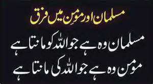 islamic quotes in urdu,islamic quotes,islamic quotes in urdu images,islamic quotes in roman urdu,islamic quotes images,islamic quotes in urdu about life,quotes,hadees in urdu,beautiful islamic quotes in urdu images picture,sad urdu quotes,islamic hadees in urdu,2 line quotes in urdu,beautiful quotes in urdu,urdu quotes,urdu islamic quotes images,sad quotes in urdu with images