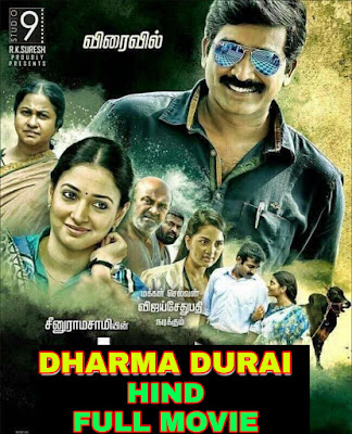 Dharma Durai Hindi Dubbed Full Movie Download Filmywap