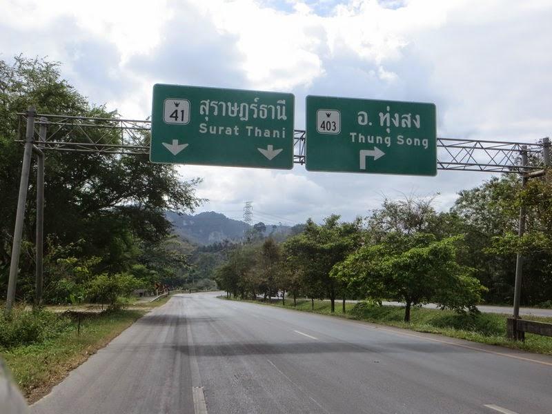 Указатели дороги Таиланд