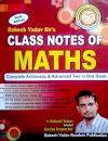Rakesh Yadav Sir Maths Class Notes PDF in Hindi Download