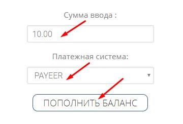 Регистрация в Express Partners 4