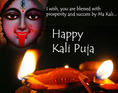 Image result for kali puja 2016