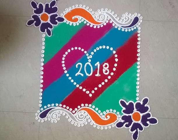 Happy New Year Rangoli Images 57