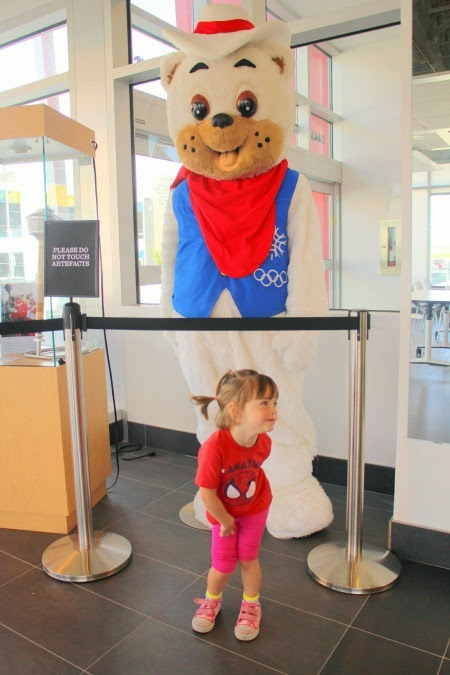 Parties at Canada's Sports Hall of Fame in Calgary  |  Best Birthdays