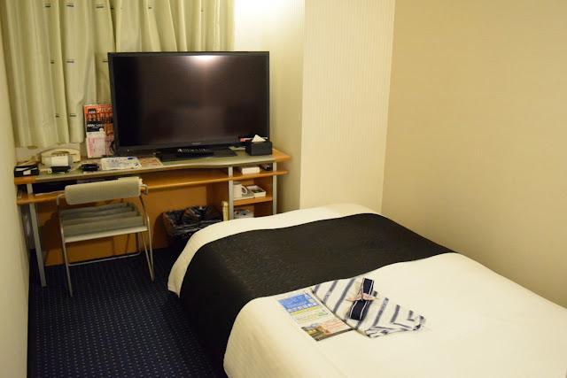 Hotels in Toyama Ekimae Japan