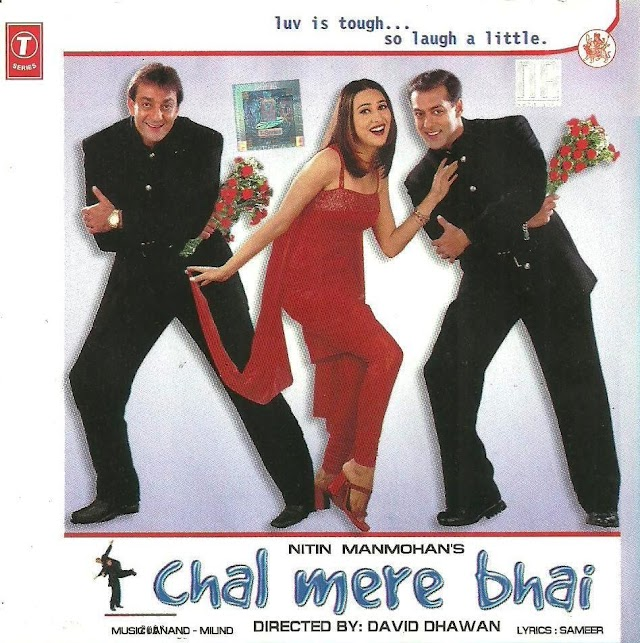 Download Chal Mere Bhai [2000-MP3-VBR-320Kbps] Review