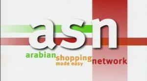 تردد قناة الشبكة العربية للتسوق