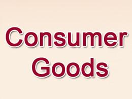 Lowongan Kerja Terbaru Perusahaan Bidang Consumer Goods