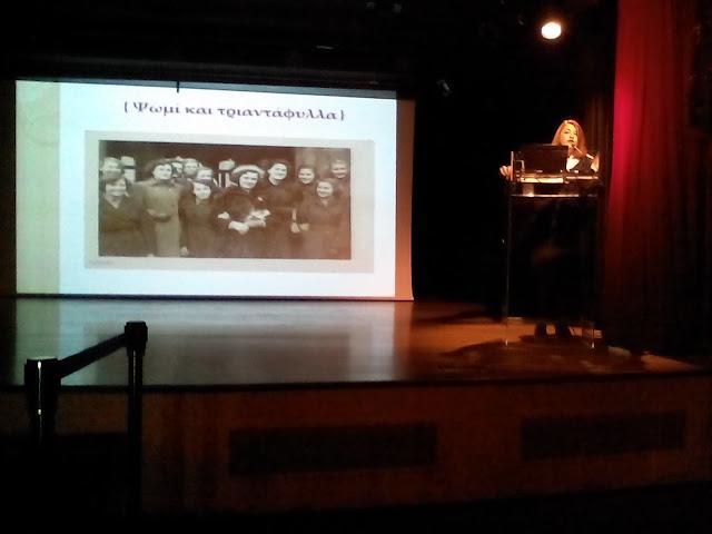 Εκδήλωση με βραβεύσεις στο Άργος για την Ημέρα της Γυναίκας
