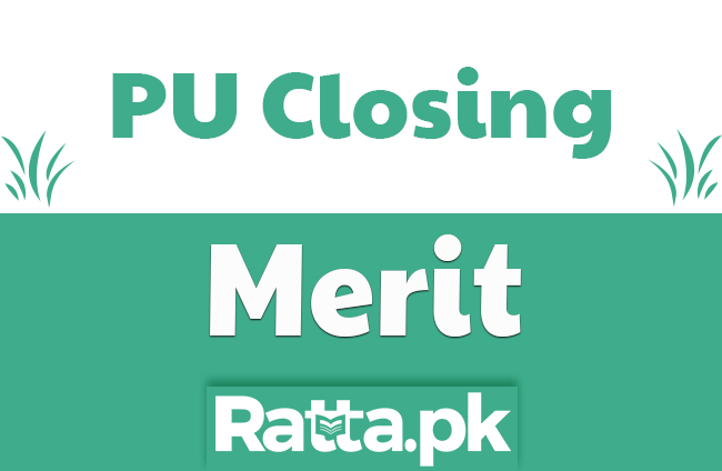 Punjab University Closing Merit List of 2018 BS Programs