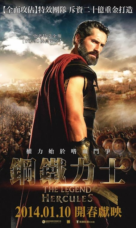 the legend of hercules cartazes de personagens filme trailer