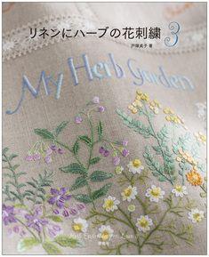 Herb embroidery on Linen, Sadako Totsuka, обзор японских книг по вышивке, книги Садако