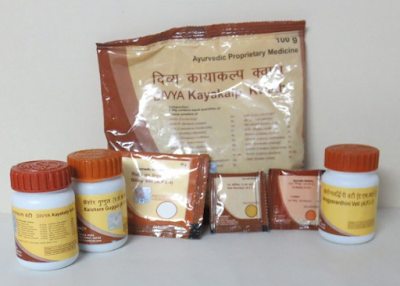 Ramdev Medicines For Psoriasis