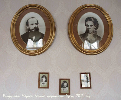 Старая Руса фото