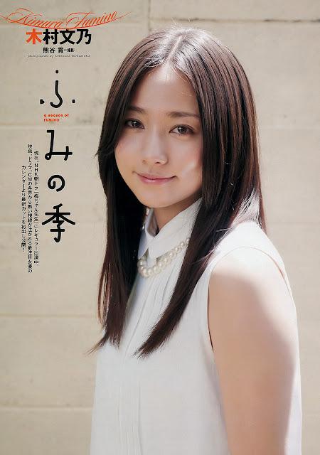 木村文乃 Kimura Fumino Weekly Playboy No 41 2012