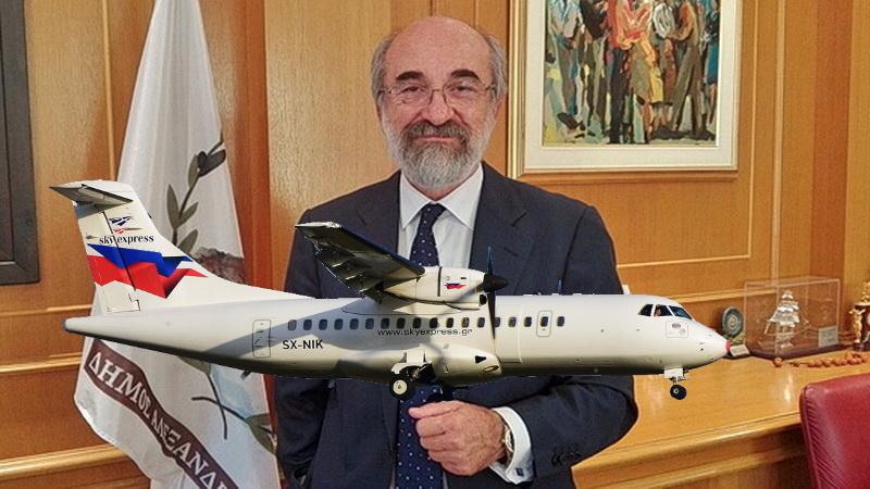 Ο Λαμπάκης, η Sky Express και οι τιμές των αεροπορικών εισιτηρίων