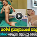 Baby Born With Mermaid Tail - Watch Video