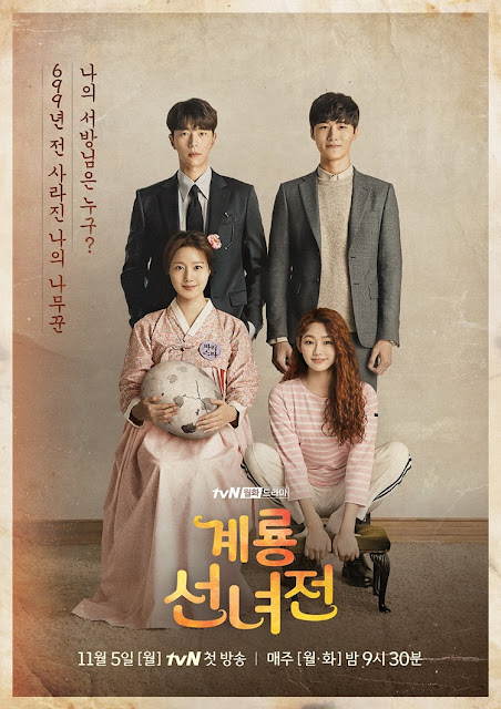 Drama Korea Mama Fairy And The Woodcutter Subtitle Indonesia