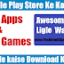 Play Store Se Paid App Free Me Kaise Download Kare - Legal Way